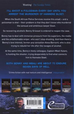 7 Days (Paperback) Picture 2